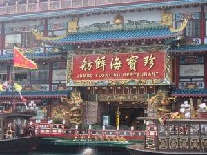 floating-restaurant-436782_640